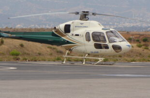 AS355N-exterior